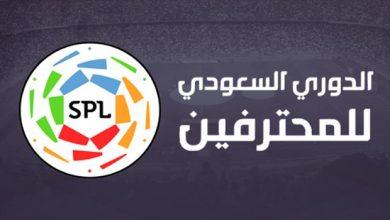 صورة ترتيب الدوري السعودي بعد نهاية الجولة الـ 9.. تراجع الاتحاد