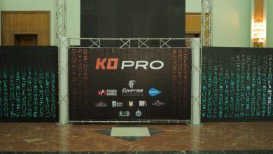 صورة اليوم بدأ التسجيل للمشاركة في مهرجاني KO للهواة وKO PRO للمحترفين